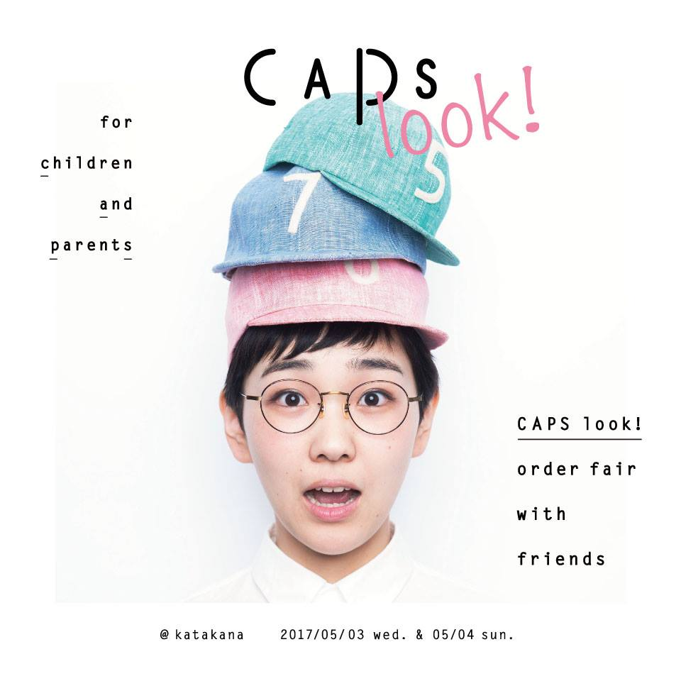 CAPS look! order fair w/friends @ カタカナ